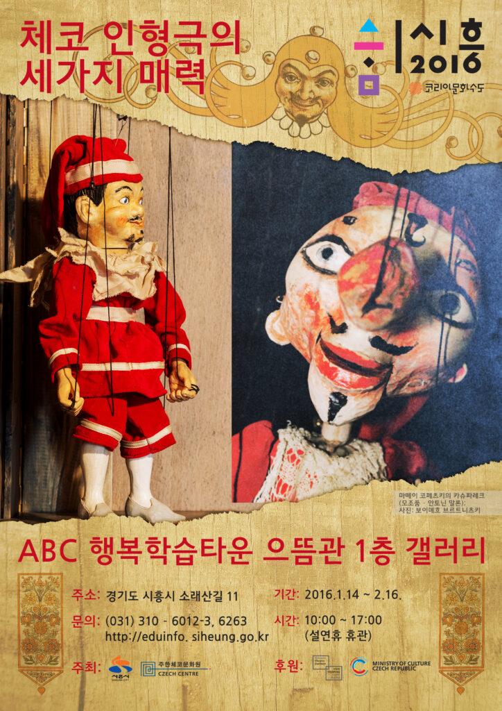 Čeští loutkáři se z Koreje už vrátili, loutky ještě zůstanou