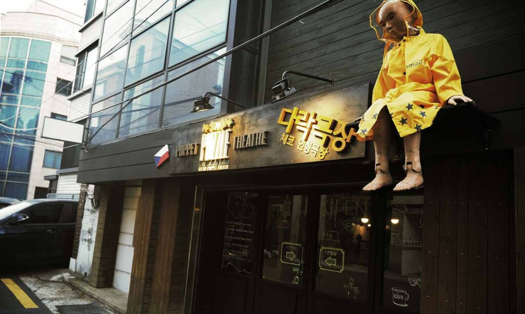 První české loutkové divadlo v Soulu
