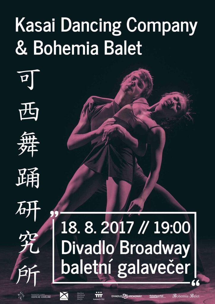 Kasai Dancing Company & Bohemia Balet uvede 18. 8. 2017 baletní galavečer v pražském Divadle Broadway.