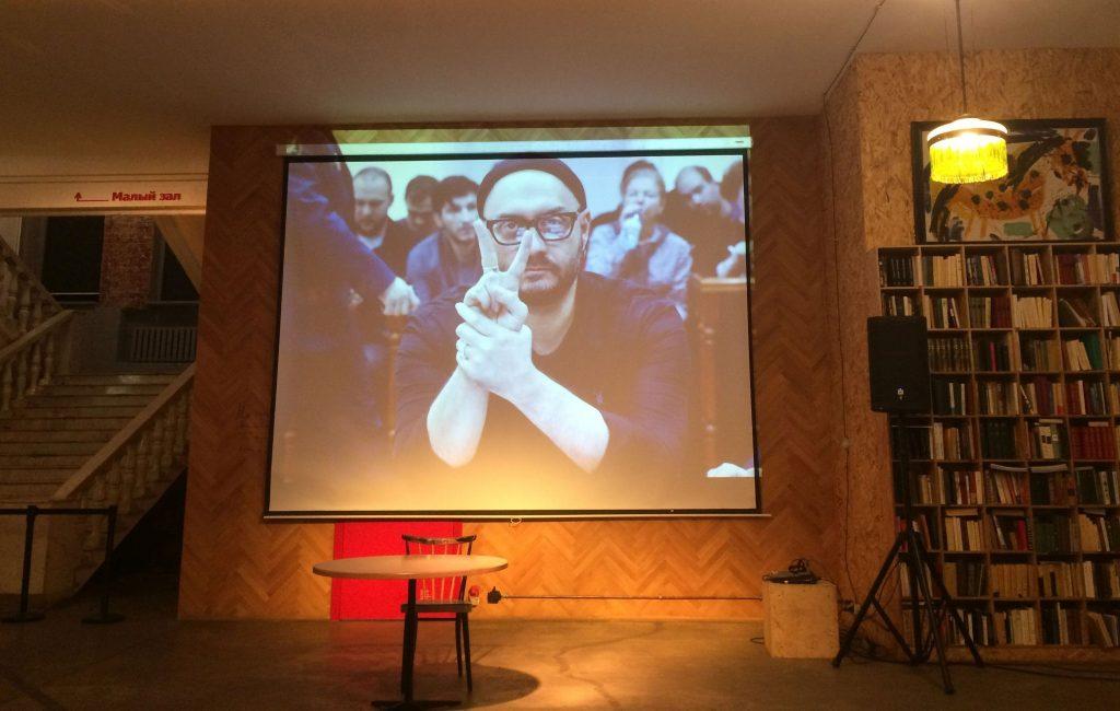 """Pozvánka na přednášku: Ruské """"nové drama"""" od subkultury k mainstreamu"""