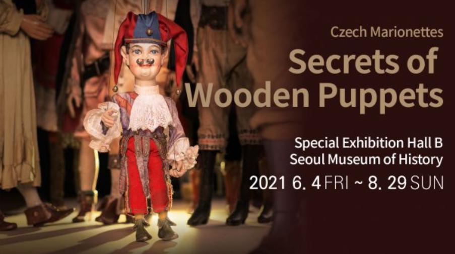 V Soulu se chystá zahájení výstavy Tajemství dřevěné loutky