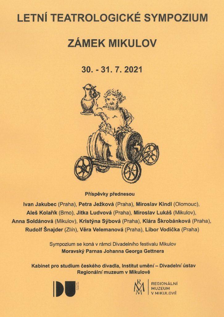 Pozvánka na Letní teatrologické sympozium